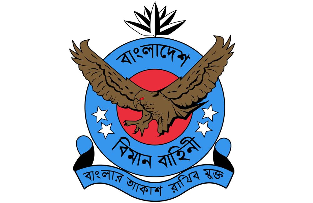 বাংলাদেশ বিমান বাহিনীর আন্তঃঘাঁটি সাঁতার ও ওয়াটার পোলো প্রতিযোগিতা-২০১৬ সমাপ্ত