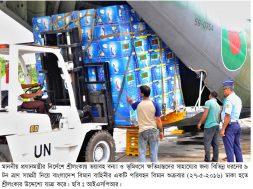 BANGLADESH-SENDS-RELIEF-FOR