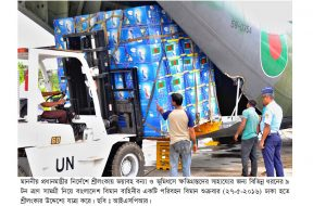 BANGLADESH-SENDS-RELIEF-FOR