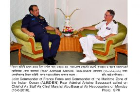 INDIAN OCEAN MARITIME ZONE COMMANDER  CALLS ON COAS BAF (16-5-16)
