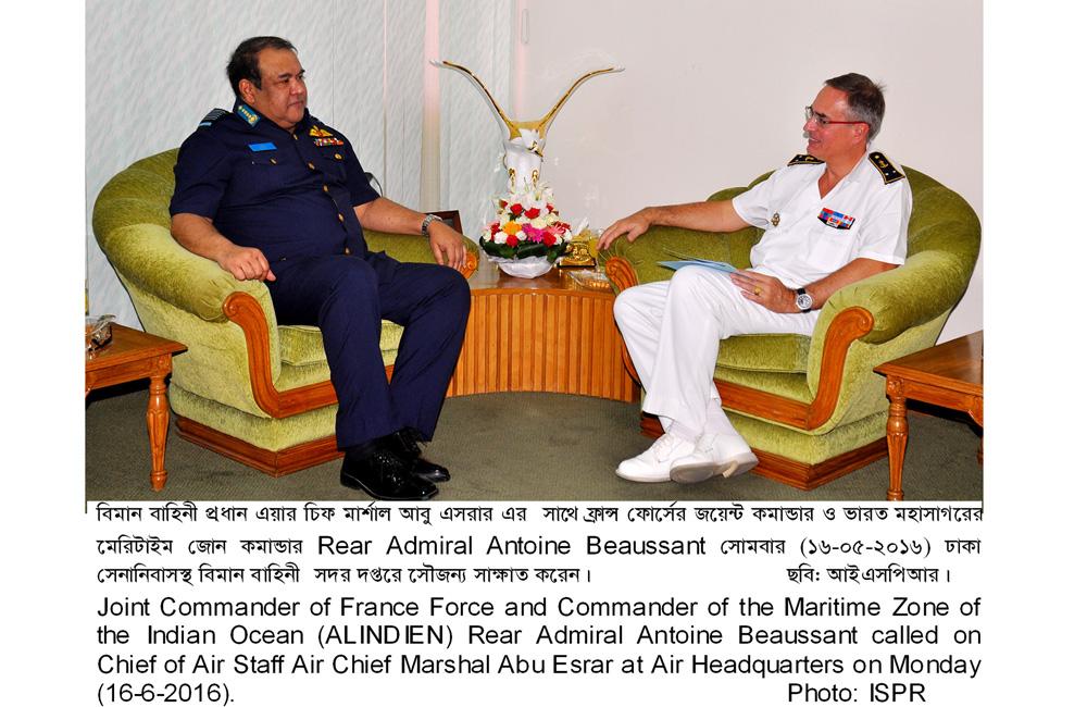 বাংলাদেশ বিমান বাহিনী প্রধানের সাথে ভারত মহাসাগরের মেরিটাইম জোন কমান্ডার এর সৌজন্য সাক্ষাৎ