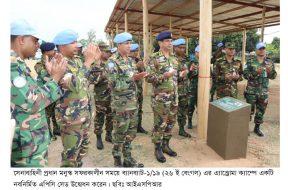 CAS-Visits-DR-Congo-(1