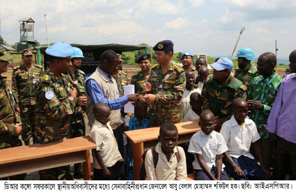 CAS-Visits-DR-Congo-(15-6-1