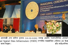 SEMINAR ON  NATIONAL SPATIAL DATA INFRASTRUCTURE(NSDI)   01-06-2016 —01