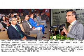"""HUMAN RIGHTS IN THE AGE OF IMPERIALISM"""