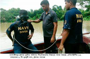 Navy photo