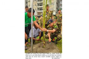 ARMY TREE PLANTATION-2016 INAUGURATE