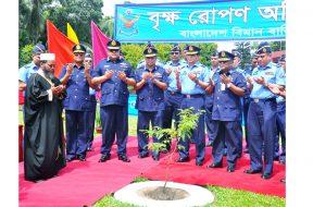 BAF Tree Plantation Programme-2016