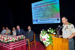 জৈব নিরাপত্তা, জৈব সন্ত্রাসবাদ ও জৈব প্রতিরক্ষার উপর ২ দিনব্যাপী আন্তর্জাতিক সেমিনার ও ওয়ার্কশপ ঢাকা সেনানিবাসে শুরু