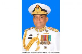 CHIEF OF NAVAL STAFF