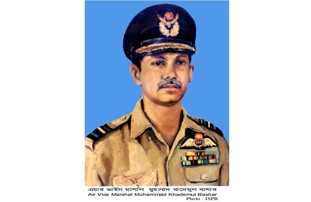 প্রাক্তন বিমান বাহিনী প্রধান এয়ার ভাইস মার্শাল বাশারের মৃত্যুবার্ষিকী পালিত