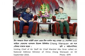 CHIEF OF AIR STAFF CALLS  ON  NATIONAL DEFENCE MINISTER OF CHINA