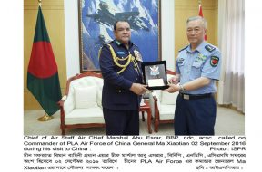 AIR CHIEF CALLS  ON  PLA AIR FORCE COMMANDER OF CHINA
