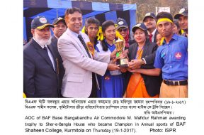 ANNUAL-SPORTS-COMPETITION-2