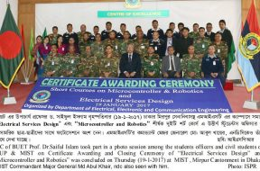 CERTIFICATE AWARDING CEREMONY AT MIST- 19-01-2017 (4)