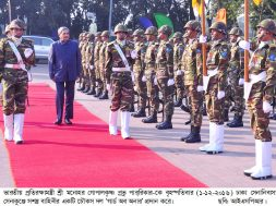 WREATH LAYING BY INDIAN DEFENCE MINISTER AT SHIKHA ANIRBAN 01-12-2016