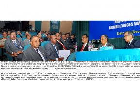 SEMINAR ON TERRORISM AND COUNTER TERRORISM