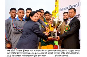 Rajshahi-Cadet-College-on-p
