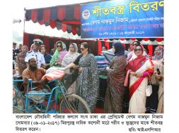 Winter-Clothes-Distribution