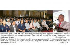 011International-Conference