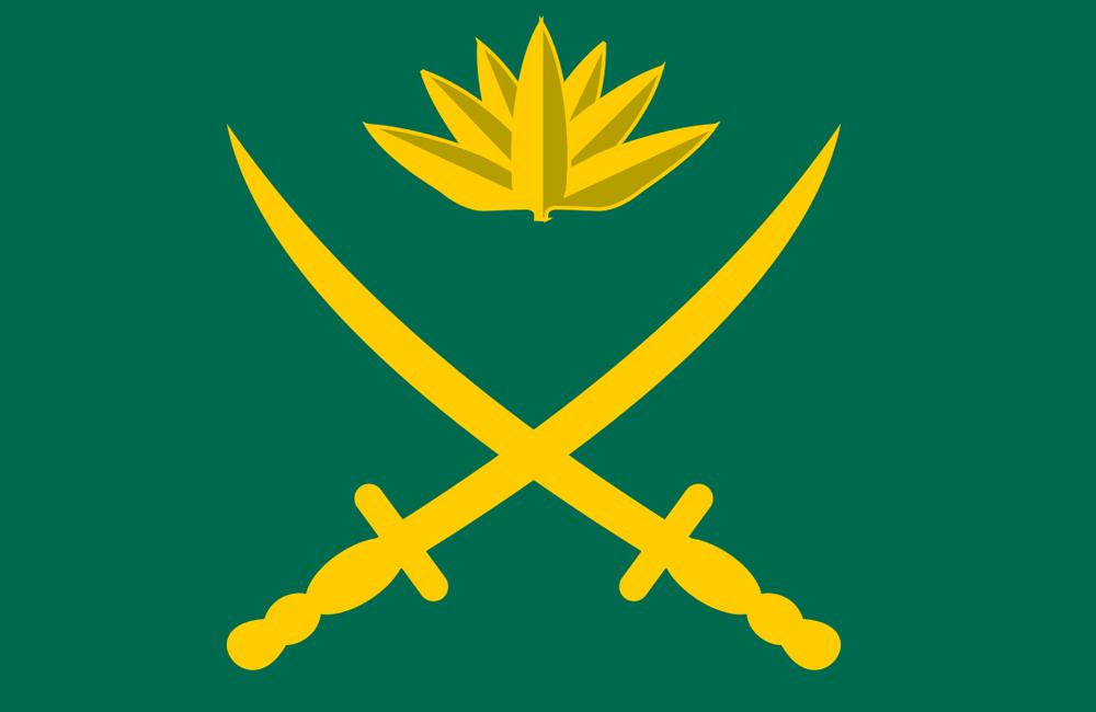 বাংলাদেশ সেনাবাহিনী আরচ্যারী প্রতিযোগিতা সমাপ্ত