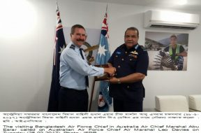Air Chief Photo-1