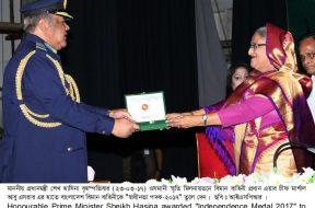 BAF Award