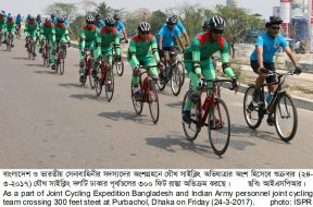 Bangladesh and Indian Joint Cycling Expedition 24-03-2017 (8)