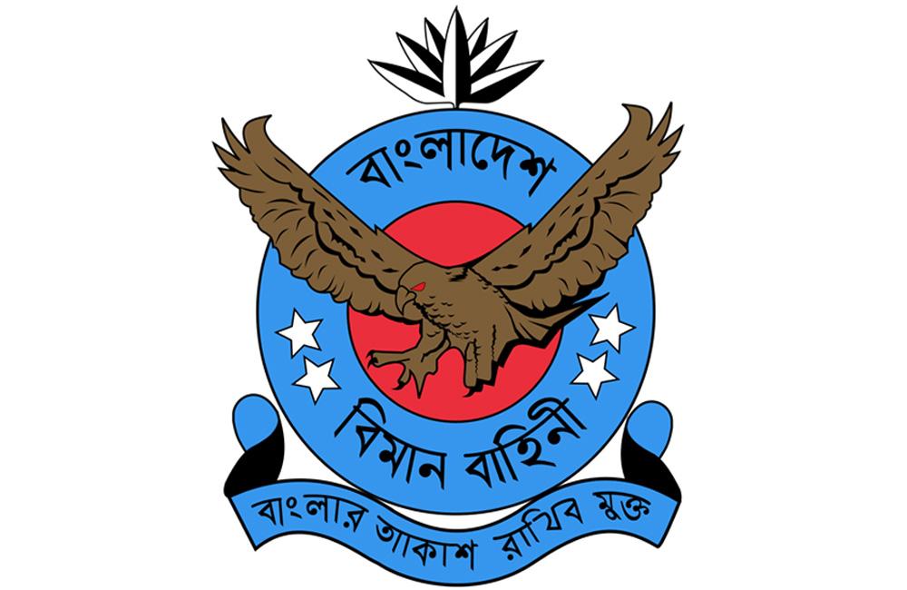 বাংলাদেশ বিমান বাহিনীর বার্ষিক শীতকালীন মহড়া 'উইনটেক্স-২০১৭' শুরু