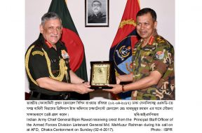 INDIAN ARMY CHIEF CALLED ON WITH PSO, AFD