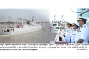 Navy Pic 02-05-17