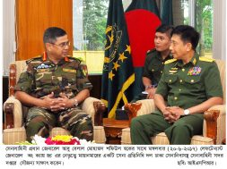 CAS CALL ON WITH MYANMAR DELIGATION TEAM 20-06-2017