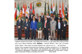 ''Investment in Bangladesh Challenges and Prospects for Realization of Vision 2041 15-6-2016 NDC (2)