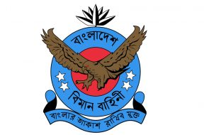 Bangladesh_Air_Force_emblem