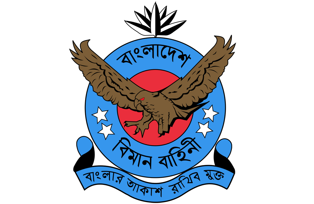 বাংলাদেশ বিমান বাহিনীর বিমান দুর্ঘটনা