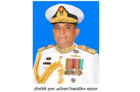 NAVY CHIEF–w