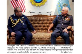 COAS Call on with RMAF