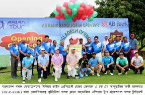 BANGLADESH OPEN 08-05-2018 (1)