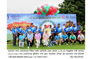 BANGLADESH-OPEN-08-05-2018-FOR-hWb