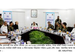 JOINT GOVERNING BODY MEETING OF NDC AND DSCSC – for web (1)