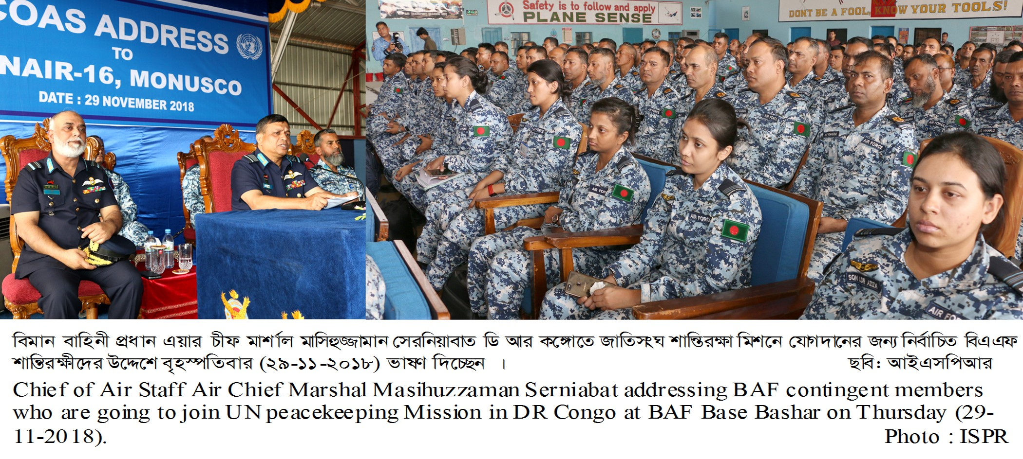 AIR CHIEF BRIEFS CONGO-BOUND BAF PEACEKEEPERS