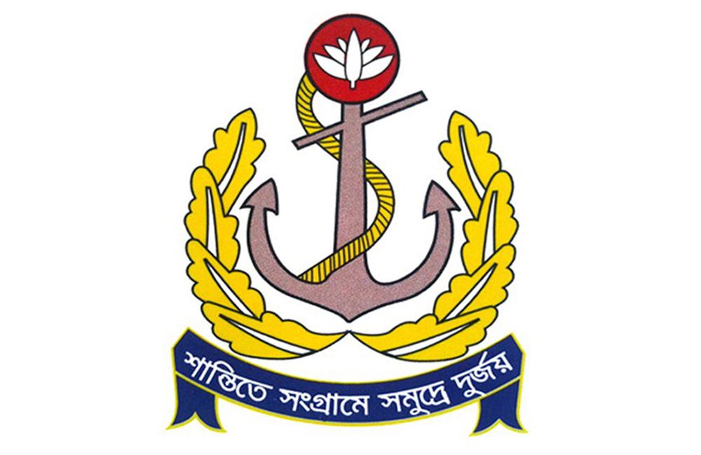 নৌবাহিনীর প্রাক্তন নৌপ্রধান রিয়ার এডমিরাল মোশাররফ হোসেন খান  ইন্তেকাল করেছেন