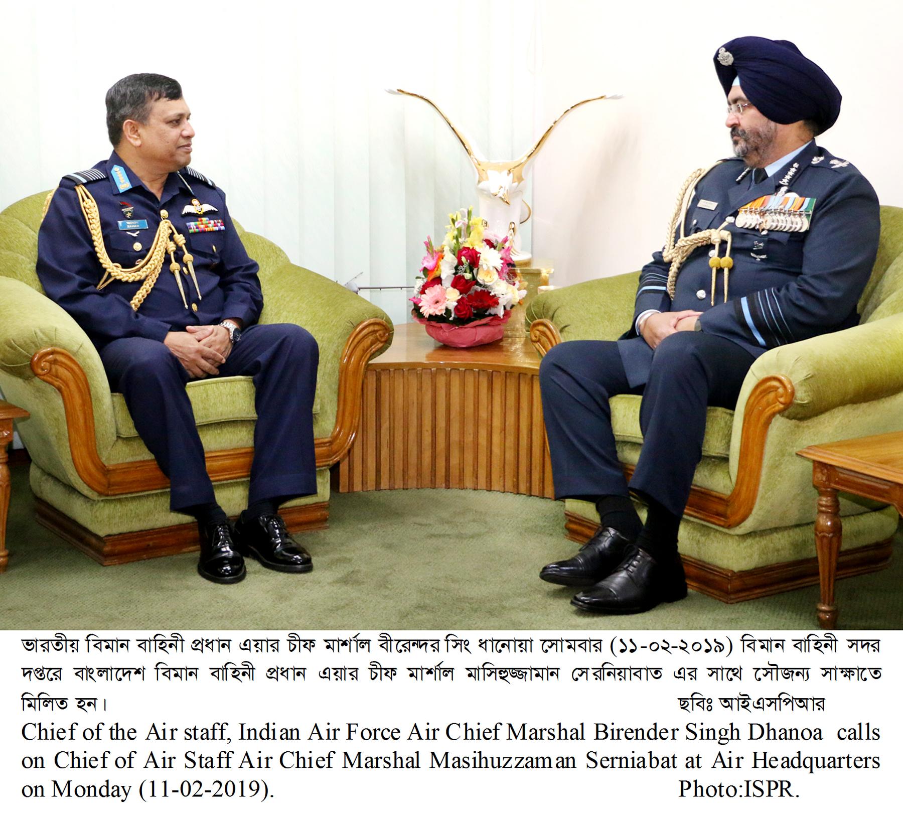 বাংলাদেশ বিমান বাহিনী প্রধানের সাথে ভারতীয় বিমান বাহিনীর প্রধানের সৌজন্য সাক্ষাৎ
