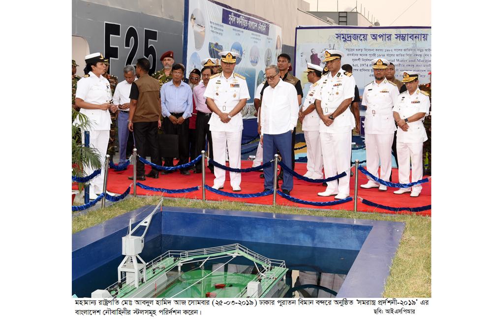 Navy News 1