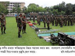 ARMY NEWS (3)