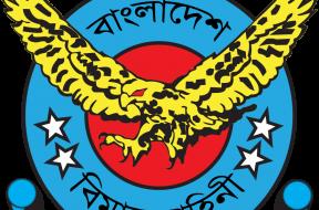 BAF Logo – Final