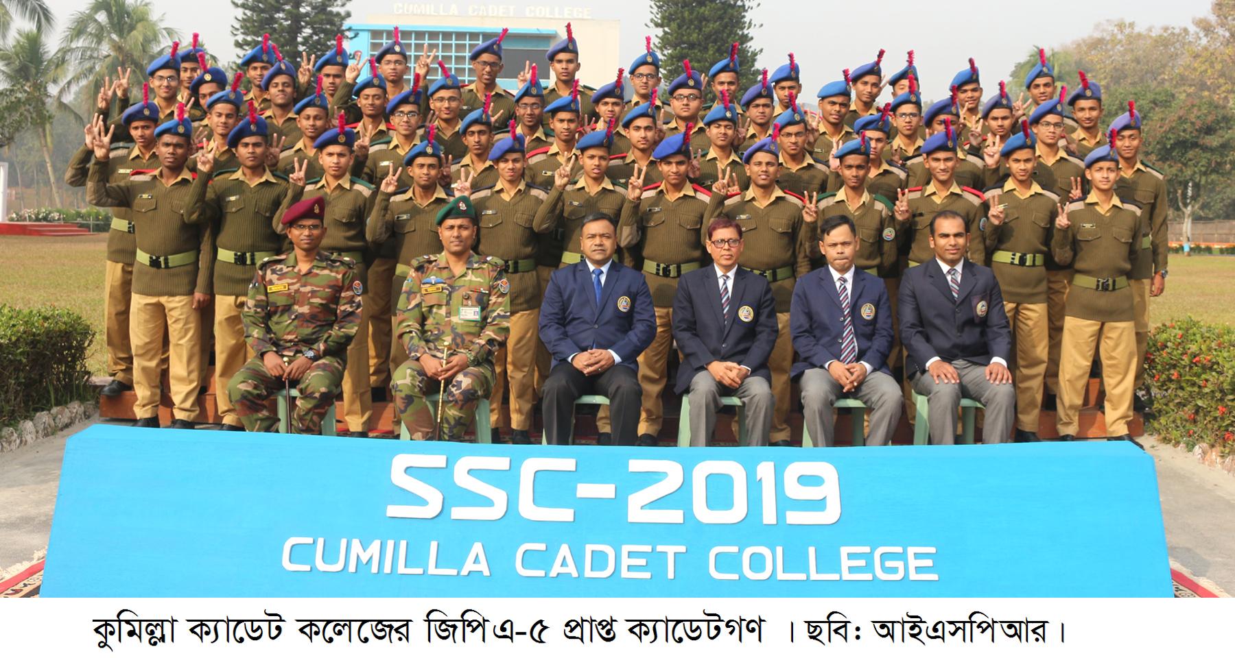 V-sign Photo (SSC Candidates) 2019