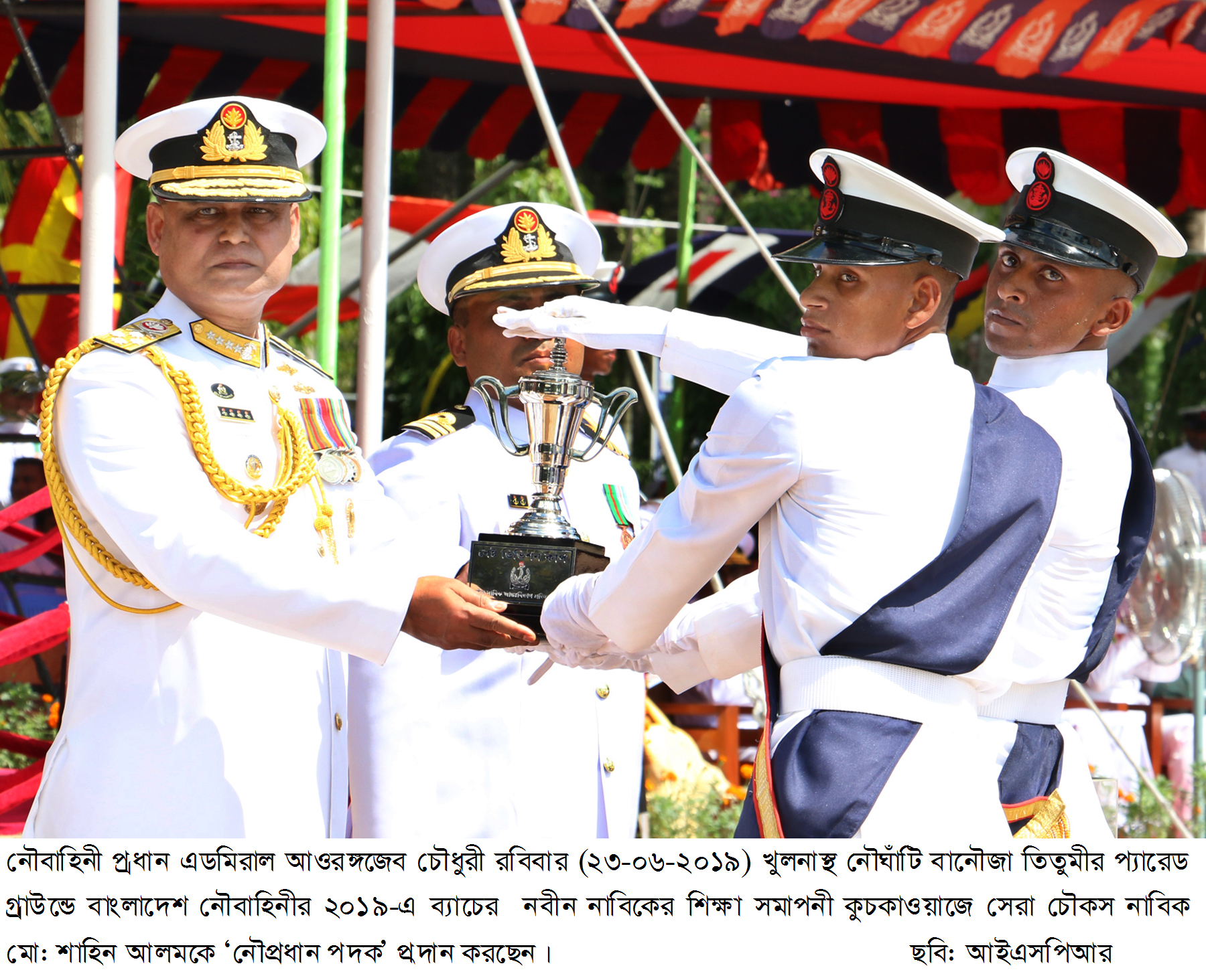 Attestation Parade of 773 New Sailors of BD Navy-2019-A Batch Held at BNS Titumeer Khulna