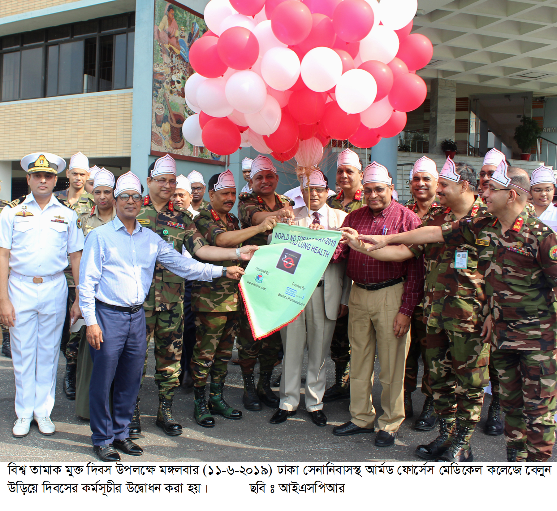 WORLD TOBACCO DAY OBSERVED AT AFMC