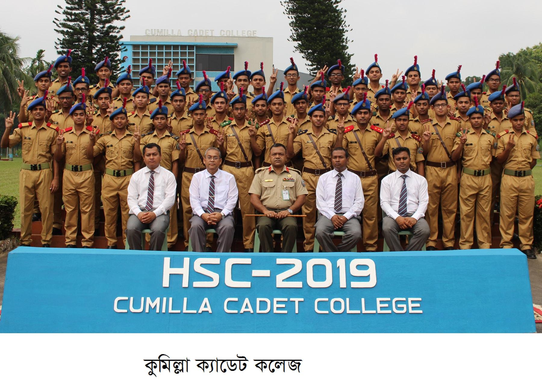 Comilla Cadet College-min